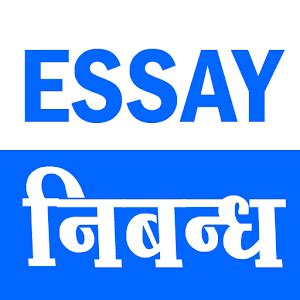 What Does Family Mean To Me; Essay Writing Guide